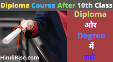 Diploma Course Kya hai ? After 10th Class Course List