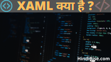 XAML Kya Hai ? XAML Full Form in Hindi