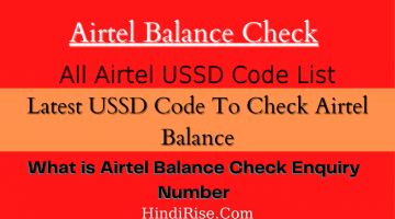 Airtel Balance Check | All USSD Code To Check Airtel Balance