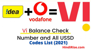 Vi Balance Check | All USSD Code To Check Vi Balance