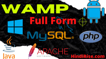 WAMP Kya Hai ? WAMP Full Form in Hindi