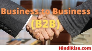 Business to Business Electronic Commerce